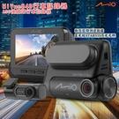【現貨供應】Mio MiVue 848 行車記錄器+A50 後鏡頭行車記錄器 雙鏡頭組 高速星光夜視 區間測速