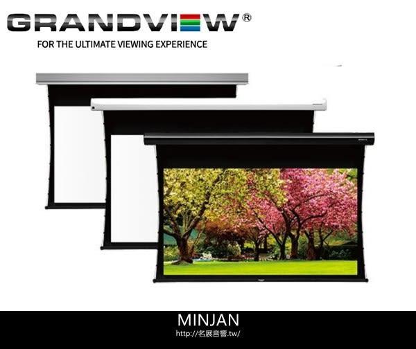 【投影機布幕推薦】Grandview 幻彩系列  Fantasy 智能拉線電動布幕(電動張力幕) LF-MI92(16:9)UHD130