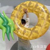 游泳圈 新款菠蘿泳圈成人水上充氣浮排腋下圈戲水玩具拍攝道具兒童LB18843【123休閒館】