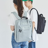 雙肩包大容量出差旅游輕便行李休閒大學生書包電腦包旅行包 YXS 小宅妮