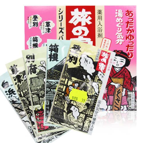 Kracie 旅之宿日本溫泉名盛-透明之湯 25g(5款)入浴劑【UR8D】