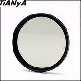 又敗家@Tianya抗刮18層多層鍍膜49mm偏光鏡MC-CPL偏光鏡適Sony索尼E 16mm 18-55mm F3.5-5.6 55-210mm F4.5-6.3