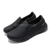 Skechers 休閒鞋 Go Walk 5-Convinced 黑 灰 男鞋 懶人鞋 健走鞋 舒適緩震 運動鞋【PUMP306】 55513BBK