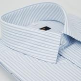 【金‧安德森】藍色條紋領口斜裁窄版短袖襯衫