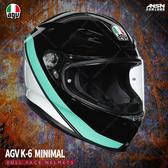 [安信騎士] 義大利 AGV K-6 彩繪 MINIMAL 黑白綠 全罩 超輕量 安全帽 亞洲版 K6
