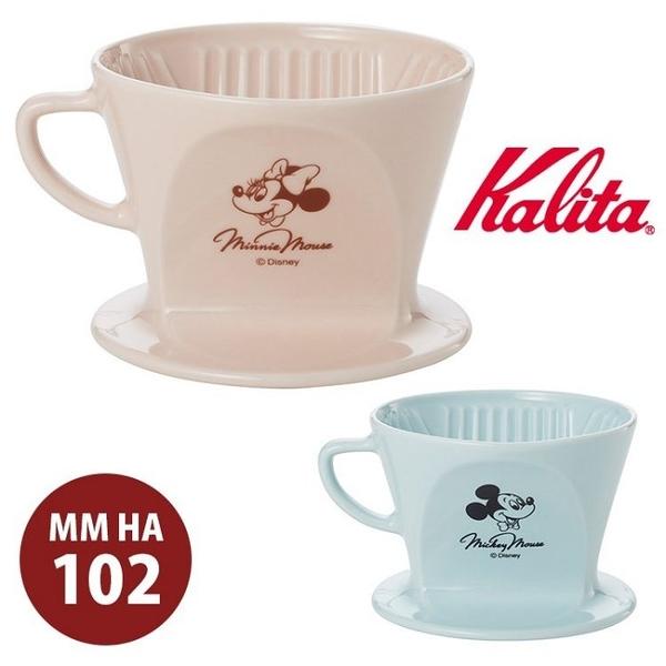 【沐湛咖啡】Kalita X Disney 聯名款 波佐見燒 米老鼠 陶瓷 濾杯 粉藍/粉紅 手沖咖啡 2-4人
