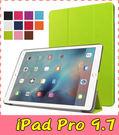 【萌萌噠】蘋果 i Pad Pro (9.7吋) 卡斯特紋 三折支架保護套 類皮紋側翻皮套 平板套 保護殼 保護套