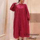 「Winter」格紋/素面毛料混紡棉質開襟洋裝 (提醒 SM2僅單一尺寸) - Sm2