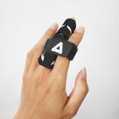 現貨 籃球護指AQ護指繃帶護手套運動護指關護指套【聚可愛】