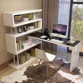 電腦桌轉角書桌簡約台式電腦桌家用辦公桌多功能簡易桌子書桌書架組合 MKS摩可美家