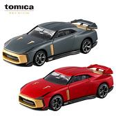 兩款一組【日本正版】TOMICA PREMIUM 23 日產 GT-R50 by ITALDESIGN 多美小汽車 - 176015