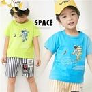遨遊天際太空人棉質短袖上衣-2色(310023)【水娃娃時尚童裝】