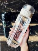 大容量水杯子夏天男女學生塑膠防摔刻度運動便攜健身水瓶夏季用(快速出貨)