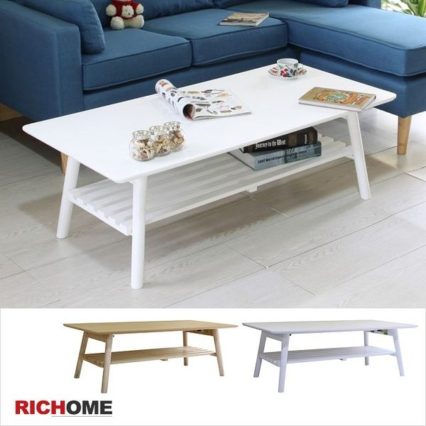 【RICHOME】TA408《日式收納實木茶几桌-2色》工作桌 休閒桌  收納桌   摺疊桌