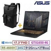 【南紡購物中心】ASUS VP4700 背包+FA706 華碩筆電 17吋/R5/24G/512G+2TB/GTX1650/Win10