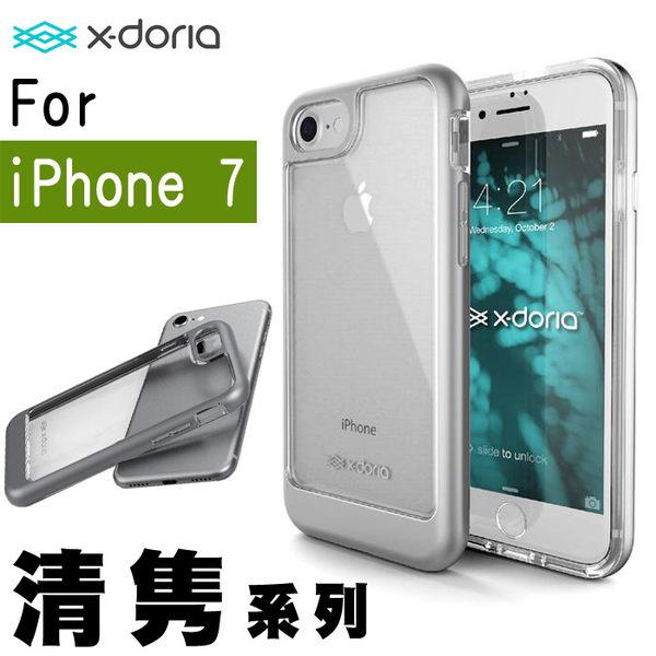 X-Doria清隽系列 4.7吋 IPhone 7/i7 防摔減震 雙料保護殼 TPU+PC 手機保護殼/月光銀