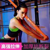 彈力繩拉力器拉力繩拉力帶男女士家用健身器材運動皮筋訓練帶     color shop