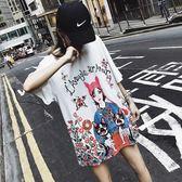 夏裝2018新品原宿短袖女學生寬鬆正韓百搭白色T恤 M-XL 【店慶八五折促銷】