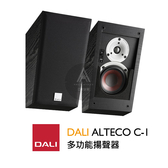 丹麥 DALI ALTECO C-1多功能喇叭/揚聲器 (一對)