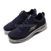 Skechers 休閒鞋 Go Walk Arch Fit-Idyllic 藍 灰 男鞋 健走鞋 運動鞋 【PUMP306】 216116NVGD