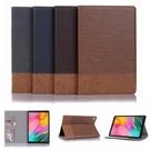 三星 Tab A7 T500 10.4 木紋平板套 平板皮套 插卡 支架 平板保護套