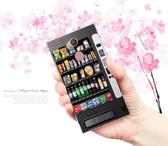 [XA2 軟殼] Sony Xperia XA2 H4133 手機殼 外殼 保護套 自動販賣機