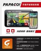 【小樺資訊】含稅 PAPAGO GOLIFE 導航軟體 序號 授權卡 手機 平板可用 具重機模式