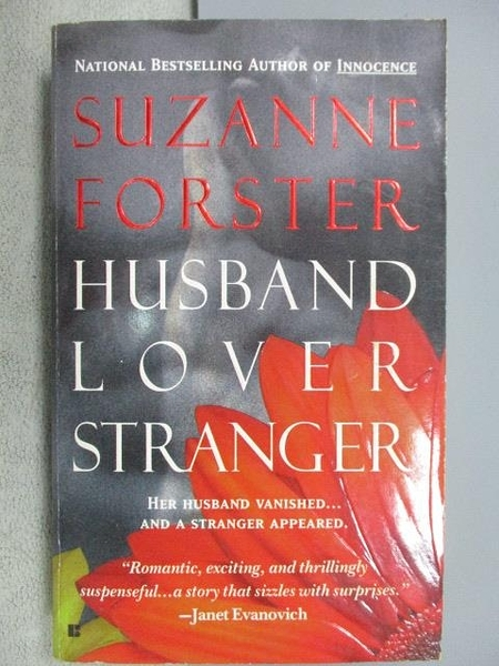 【書寶二手書T3/原文小說_MPZ】Husband, Lover, Stranger_Suzanne Forster