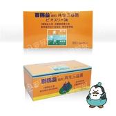 百賜益 共生三益菌 1.5g*36包 :細粒1/盒