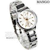 MANGO 經典美學雙眼時尚腕錶 女錶 銀x金 日期/星期顯示 MA6676L-80