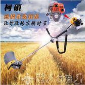 割草機小型收割機多功能水稻小麥農機全新家用割稻割草機LX 【多變搭配】