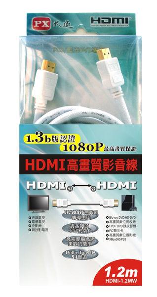 HDMI-1.2MW高畫質白色影音線