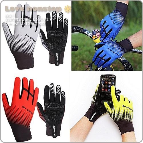 【樂樂購˙鐵馬星空】DH sports G04長指手套 騎行手套 自行車手套 觸控手套 3D剪裁*(P04-043)