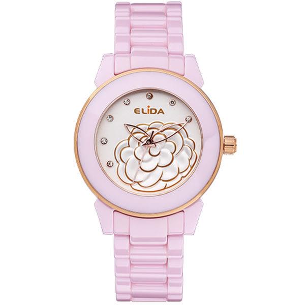 ELIDA 優雅山茶花時尚腕錶-粉/34mm EA2923B-P
