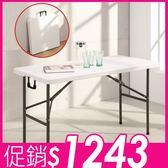 促銷~ 邏爵LOGIS - 生活多用122CM萬用摺疊桌 露營桌 野餐桌 展示桌 會議桌 折合桌 ZK-122E