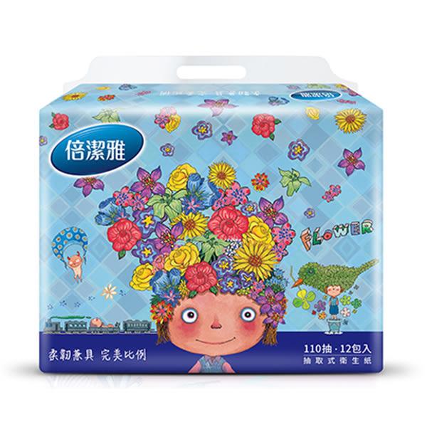 倍潔雅 幾米完美抽取式衛生紙 110抽12包【愛買】