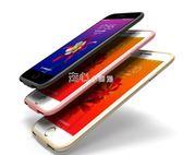 iphone7超薄專用6蘋果6plus背夾式電池8充電寶手機殼6s行動電源沖igo 走心小賣場