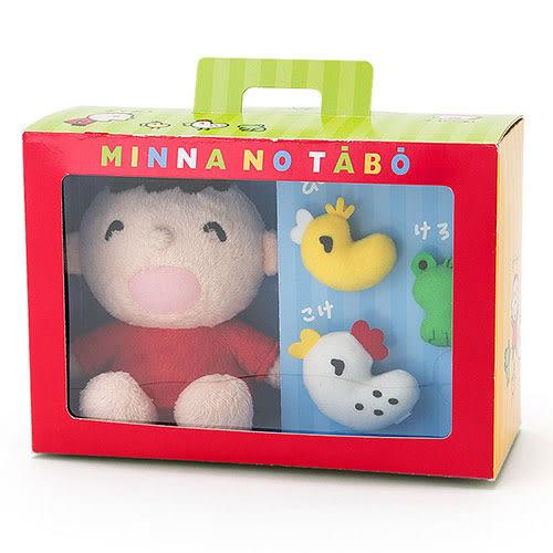 《Sanrio》大寶好朋友系列玩偶吊鍊附好朋友玩偶組★funbox生活用品★ 535826N
