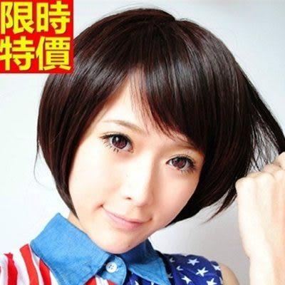 短款假髮-清新時尚斜瀏海自然逼真整頂女美髮用品4色68x41【巴黎精品】