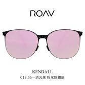 ROAV 太陽眼鏡 Kendall (消光黑) 全新OVERSIZE系列 美國 折疊薄鋼墨鏡 水銀 久必大眼鏡
