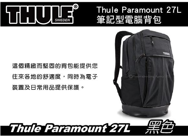 ∥MyRack∥ 都樂 Thule Paramount 27L  筆記型電腦背包 後背包