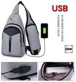 【前側胸包】附USB線 韓系休閒男士女士側背包 男用斜背包 旅行充電接口單肩包 防潑水胸前包