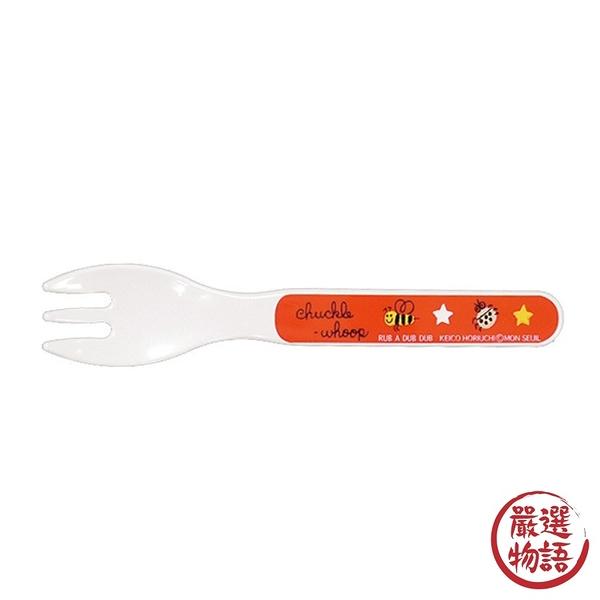 【日本製】【Rub a dub dub】幼童用叉子 紅色(一組:3個) SD-9114 - Rubadubdub