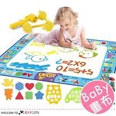 寶寶早教彩色學字繪畫畫超大水畫布 神奇塗鴉毯 全套配件