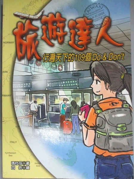 【書寶二手書T1/旅遊_KKX】旅遊達人-行遍天下的109個Do&Don`t_瑪杜莎