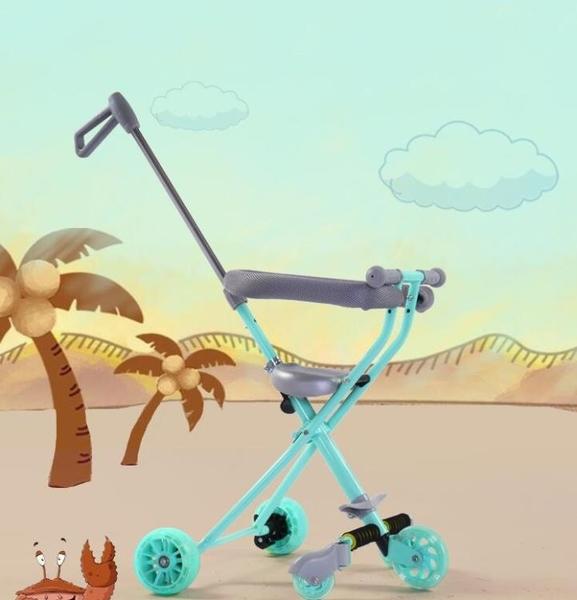 帶娃出門遛娃溜娃神器嬰兒童三輪車