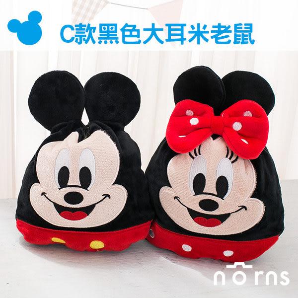 【C款黑色大耳米奇&黑色大耳米妮束口袋】Norns  迪士尼正版卡通絨毛束口袋 拍立得相機包