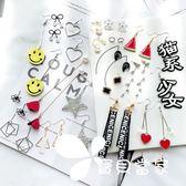 耳釘女氣質甜美韓國個性簡約冷淡風耳環百搭耳墜珍珠耳飾長款吊墜