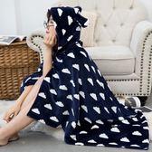 珊瑚法蘭絨毛毯辦公室披肩毯保暖加厚午睡【3C玩家】