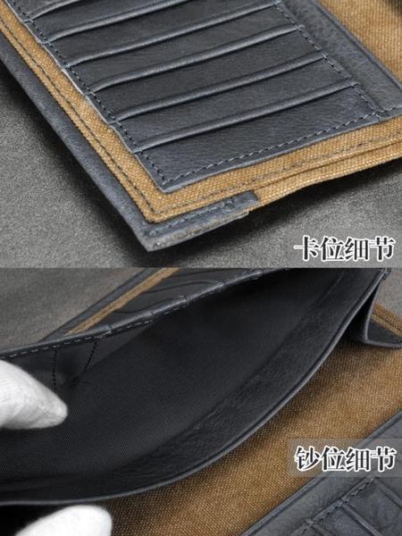 男正韓時尚休閒帆布牛皮長款錢包青年學生運動大容量簡約錢夾皮夾